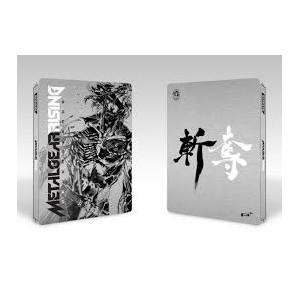 Steelbook (custodia in metallo) Metal Gear Rising