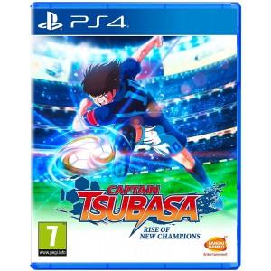 Captain Tsubasa (PS4)