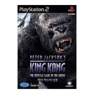 Peter Jackson' S King Kong (usato) (PS2)